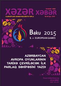 Xəzər Xəbər – İyun 2015