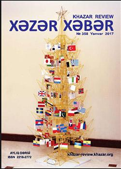 Xəzər Xəbər – Yanvar 2017